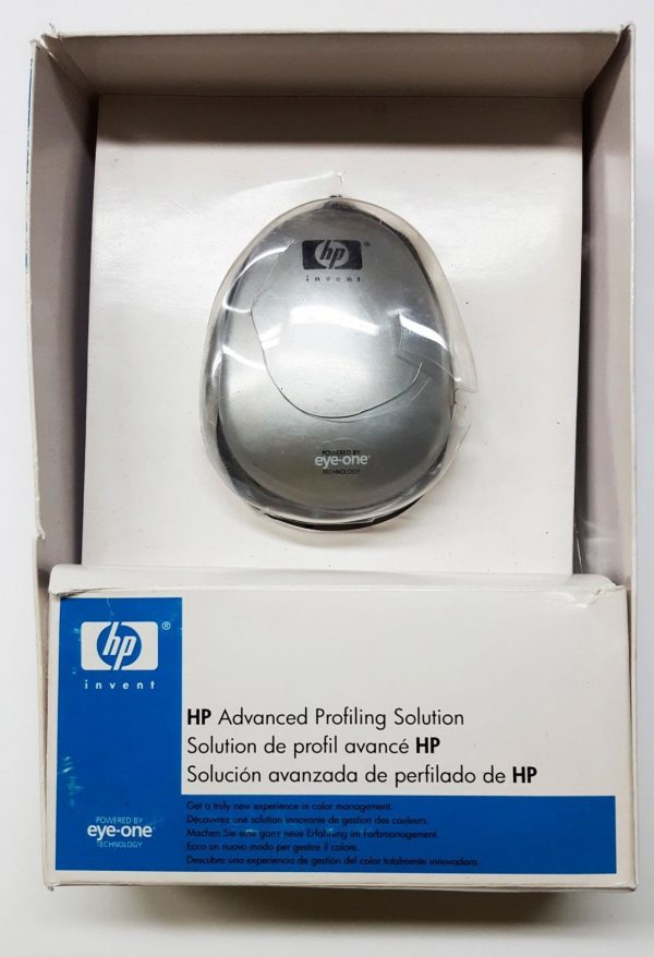 HP ADVANCED PROFILING SOLUTION - NEW - NEW